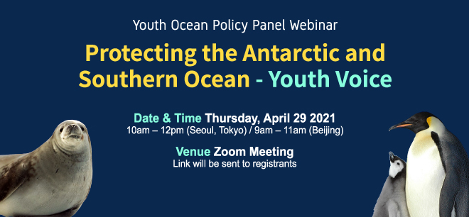 321 Youth Ocean Policy Panel Webinar ASOC CIES